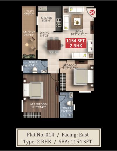 apartments-in-itpl-saritha-splendor-floor-plan-2bhk